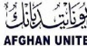 afghan uni